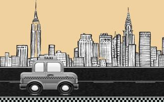Такси по городу
